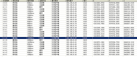w88登录系统